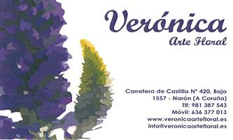 Logo, VeronicaAF_333x200